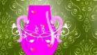 Vase Decorating Game