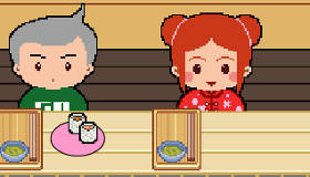 The Sushi Restaurant